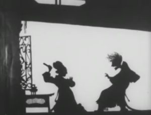 Silhouette animation image of a woman in her home striking her attacker, a snake in human form